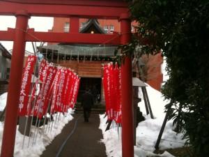 下中島 稲荷神社