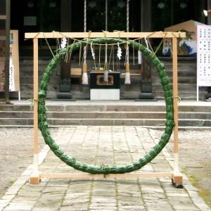 大祓『茅の輪』